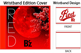 RED Wristband Edition.png