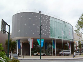Matsumoto Performing Arts Centre.jpg