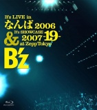 liveinnambashowcase2007bluray.jpg
