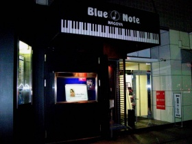 Nagoya Blue Note.jpg