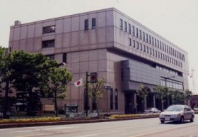 Akita City Cultural Center.jpg